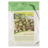 Picture of Pakan Bazr Artichoke Seeds