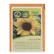 Picture of Pakan Bazr Ornamental Sunflowers Flower Seeds