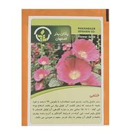 Picture of Pakan Bazr Marshmallow Flower Seeds