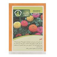 Picture of Pakan Bazr Zinnia Flower Seeds