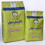 Picture of Esfahani alafalfa seeds
