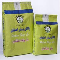 Picture for category Pakan Bazr alfalfa seeds